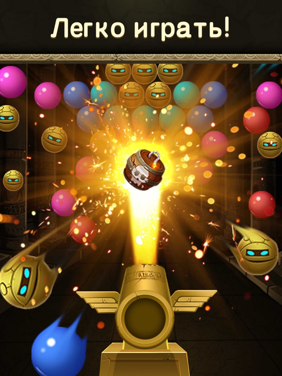 Bubble Shooter - Original Bear для iPad