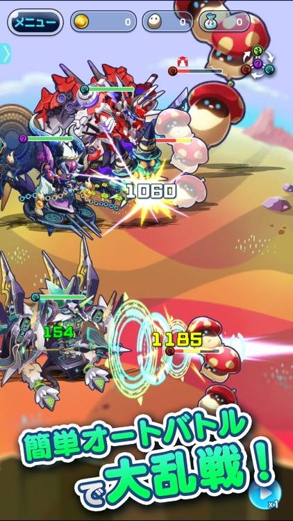 エイリアンのたまご(エリたま) バトル育成RPGゲームアプリ screenshot-5