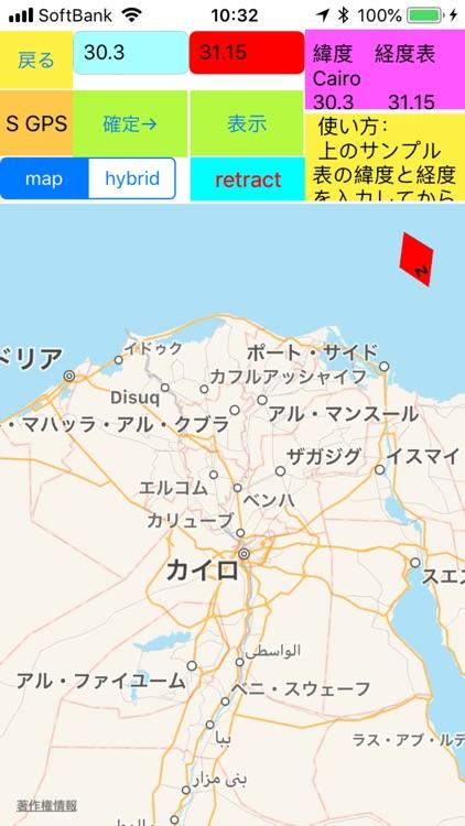 magnet and 6 GPS maps latitude screenshot-5