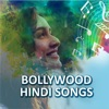 bollywood hindi film songs