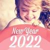 年賀状 2022 みてね年賀状