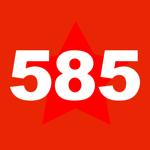 585 Золотой ювелирный магазин на пк