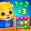 Number Kids: 数数和数学游戏