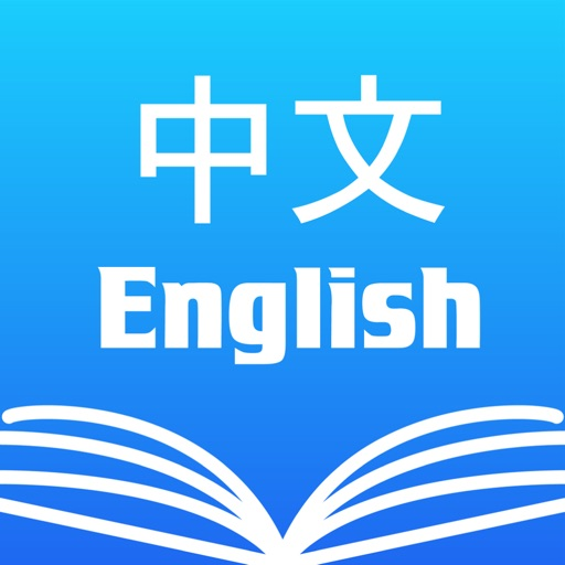 Chinese English Dictionary Pro iOS App