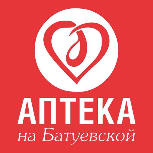 Аптека на Батуевской