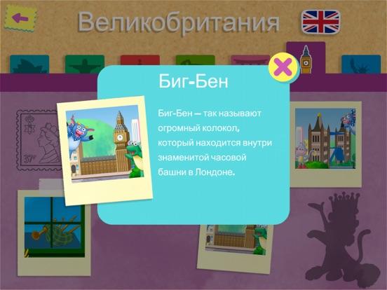 Dora's Worldwide Adventure Скриншоты12