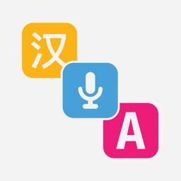 Translation App.