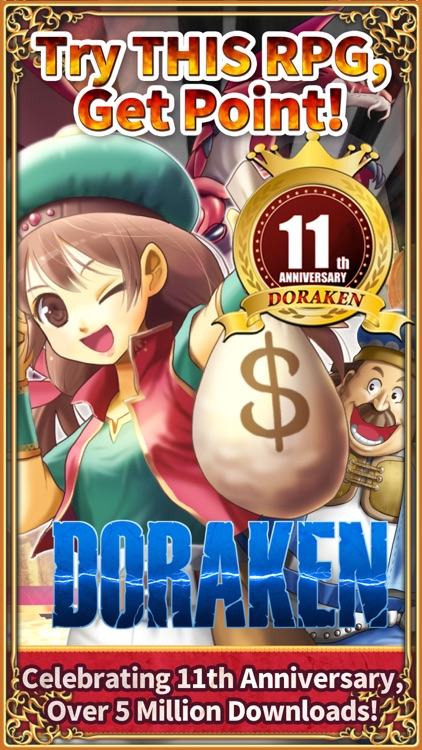 Point Reward RPG DORAKEN screenshot-0