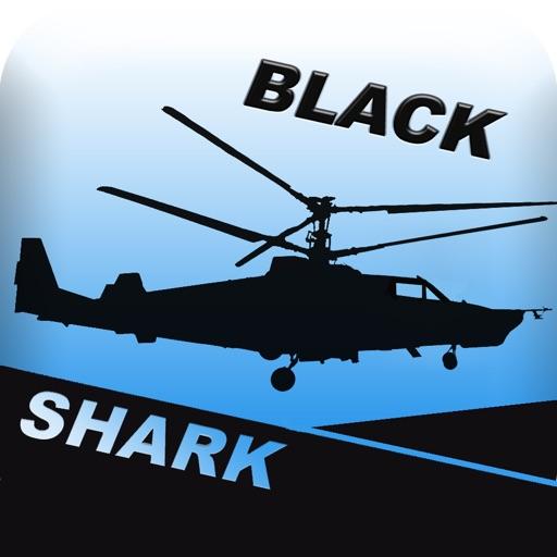 【飞行作战】黑鲨