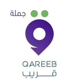 Jumlah Qareeb