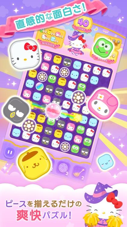 ハローキティとまほうのおもいで キティちゃんのパズルゲーム