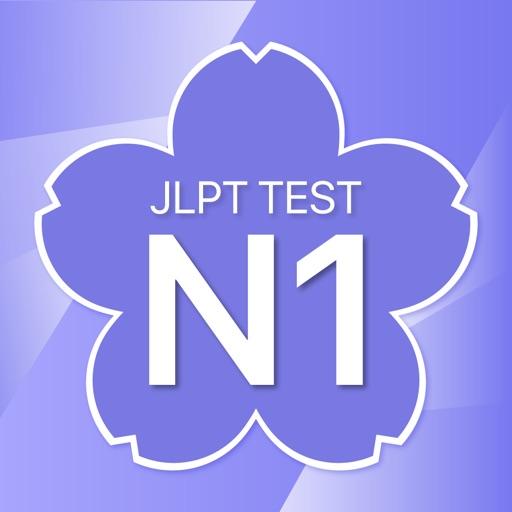 JLPT TEST N1 JAPANESE EXAM