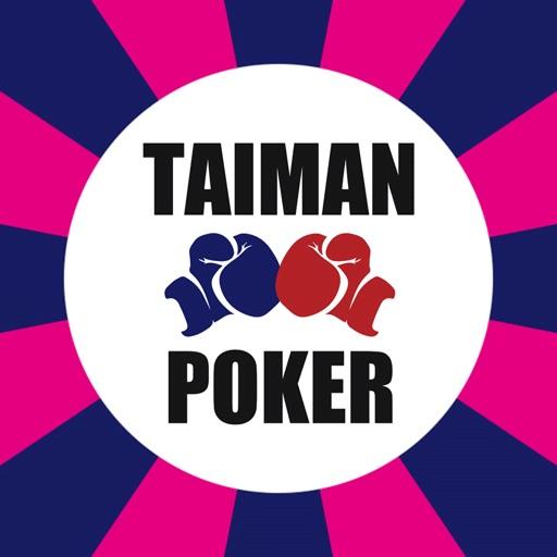 TAIMAN POKER(タイマンポーカー)