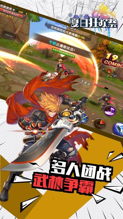 夏日狂欢祭 -二次元横版格斗rpg screenshot-3
