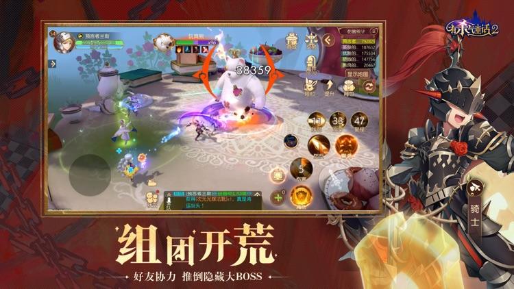 有杀气童话2 screenshot-6
