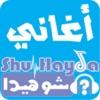 ShuHayda