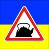АвтоТест — Новые тесты Украины