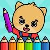 幼児向け塗り絵・男の子と女の子向け動物おえかきぬりえゲーム - iPadアプリ