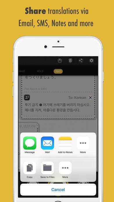 Translator X PRO screenshot 9