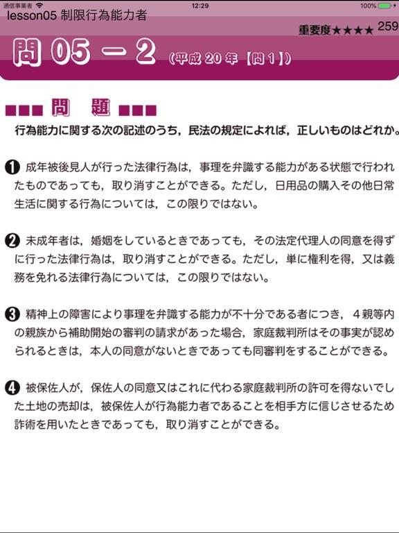 https://is3-ssl.mzstatic.com/image/thumb/Purple125/v4/dc/ef/73/dcef7338-a083-863e-f4cc-e9ae2de40735/source/576x768bb.jpg