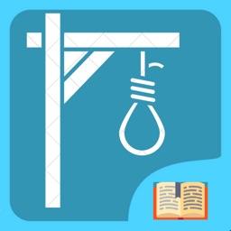 Bible hangman - Game