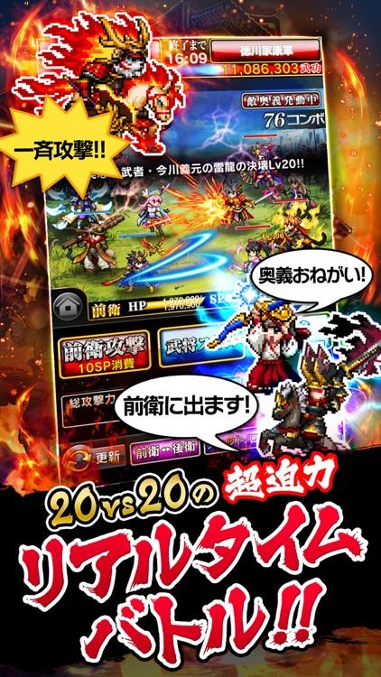 【サムキン】戦乱のサムライキングダム【戦国ゲーム】 screenshot-3