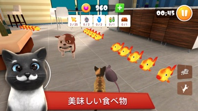 Cat Simulator 3D - My Kitten紹介画像3