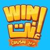 Wininti : Crushi Terba7