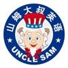 芜湖山姆大叔英语