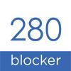 280blocker LLC - 280blocker : コンテンツブロッカー280 アートワーク