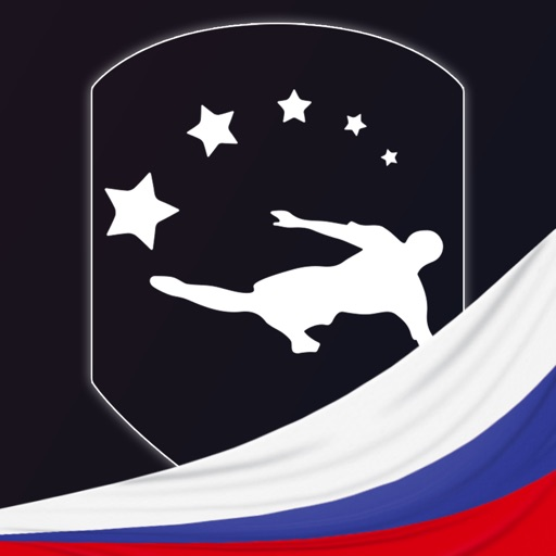 teamstr football manager 2018 iOS App