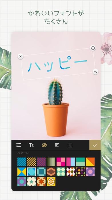 Fotor画像レタッチ加工•エフェクト補正•コラージュアプリのおすすめ画像3