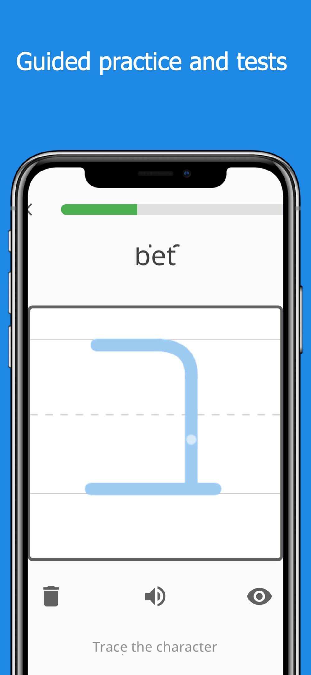 Write It! Hebrew hack tool