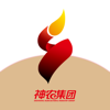 Yunnan Shennong Agricultural Industry Group Co., Ltd. - 神农客户终端  artwork