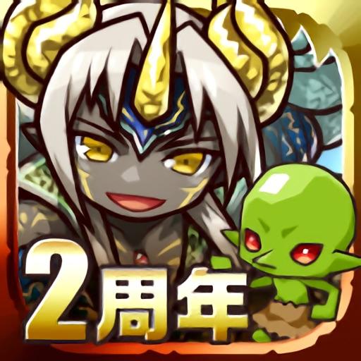Re:Monster(リ・モンスター)
