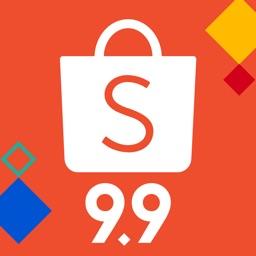 蝦皮購物|9.9超級購物節