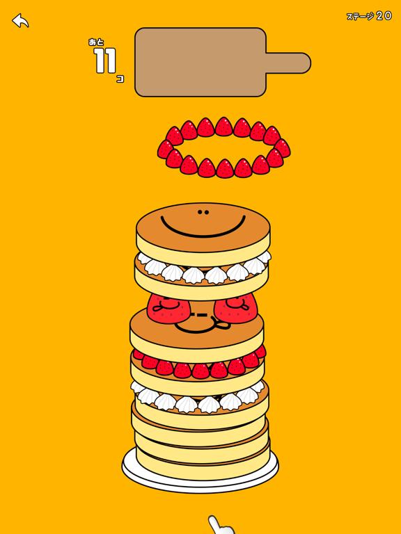 パンケーキタワー デコレーションのおすすめ画像2