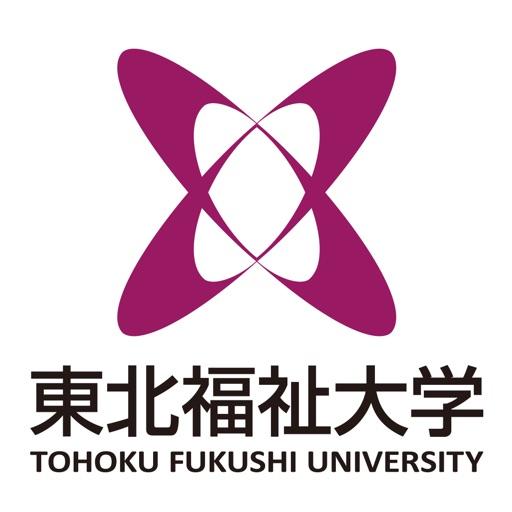 東北福祉大学の就活準備アプリ