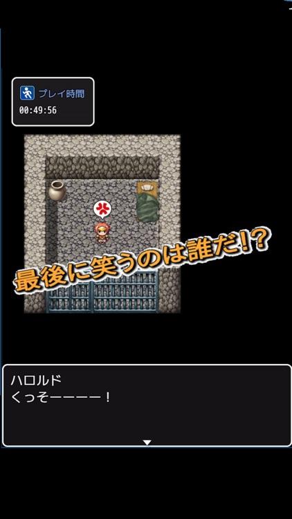さくさく勇者RPGクエスト screenshot-3