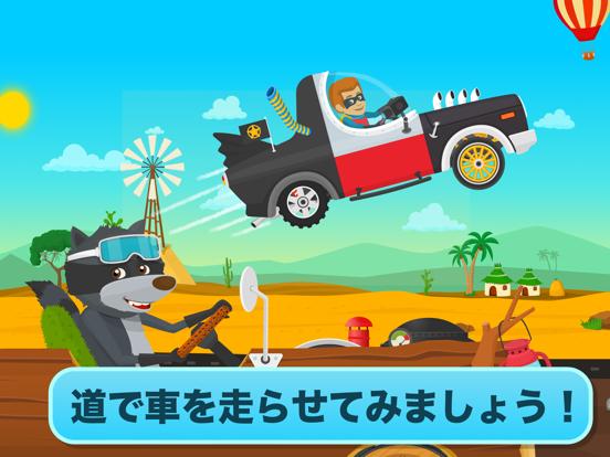 車で子供のためのレース-ゲーム 車 子供 2+のおすすめ画像3