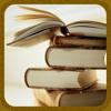 Книжная библиотека