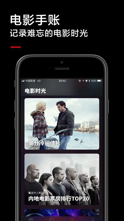 高清影视-本地视频播放神器 screenshot-4