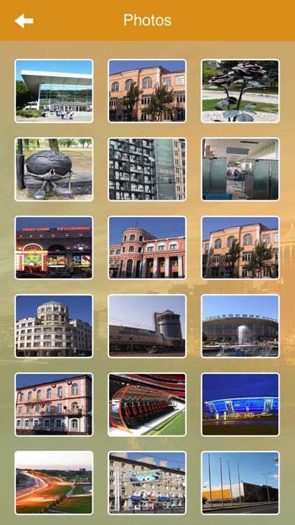 Donetsk Travel Guide screenshot-4