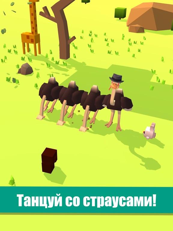 Игра Танцующий страус