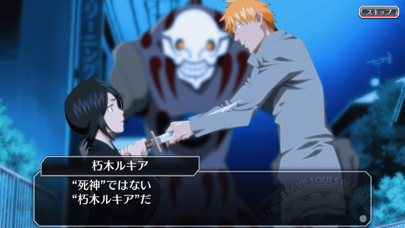 BLEACH Brave Souls ジャンプアニメゲームのおすすめ画像2