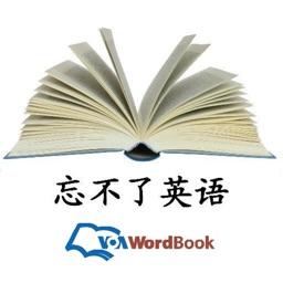 VOA基本词汇