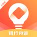 1.聪明钱包兴辉版—理财软件之短期投资理财平台