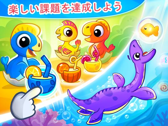 子供向けゲーム | 幼児教育アプリのおすすめ画像3