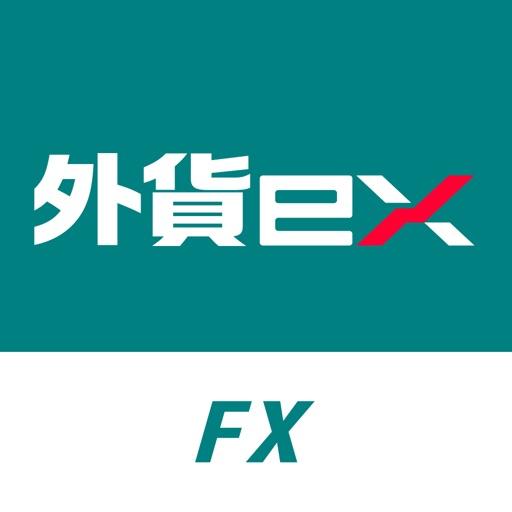 外貨ex - YJFX!の取引アプリ