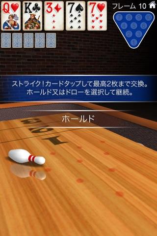 10 Pin Shuffle ボウリング ScreenShot3